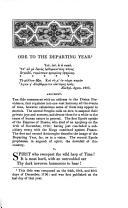 Halaman 91