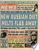 17 Okt 1989
