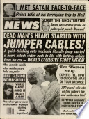 23 Mei 1989