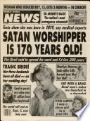 25 Jul 1989